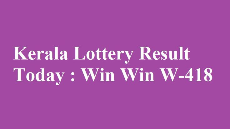 Kerala Lottery Result Today : Win Win W-418 - Lottery Result 10.7.17 - Kerala Lottery Result - Win Win W418 Kerala Lottery - Kerala Lottery Result-Download.