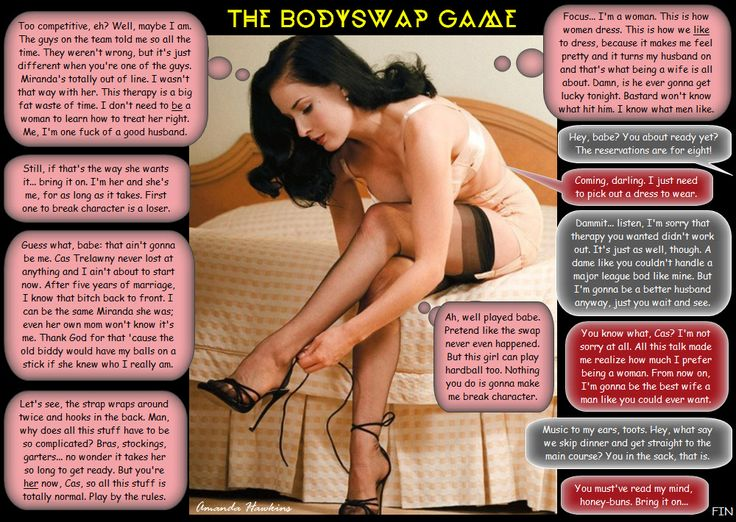 TG caption: The Bodyswap Game (a cautionary fable)