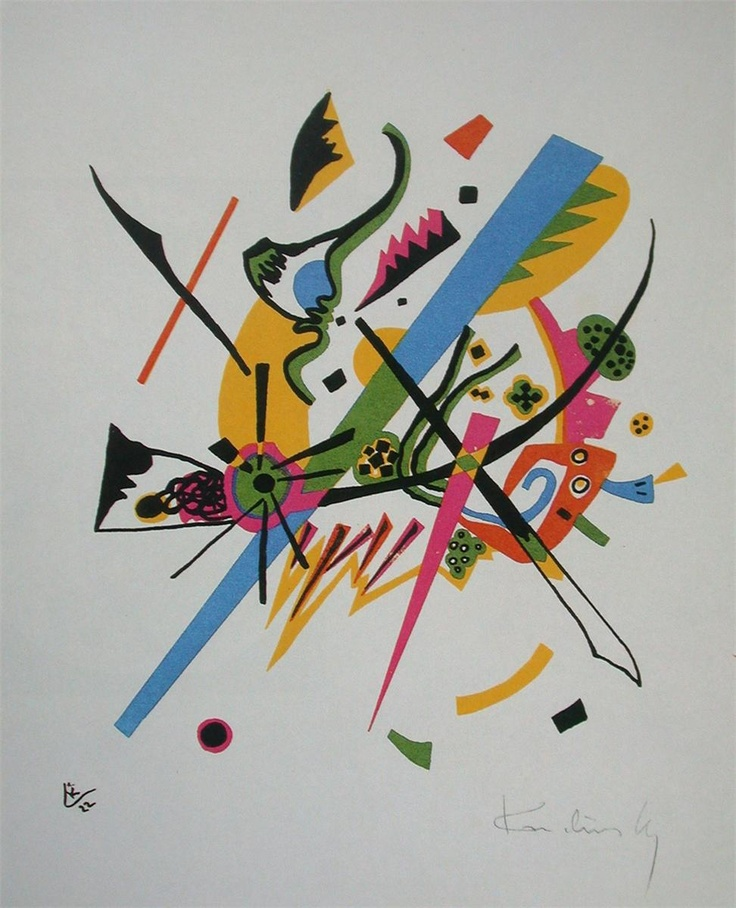 """Small worlds, 1922, Wassily Kandinsky, Lithograph on paper, Russia/France.  """"Portfolio of twelve prints, six lithographs (including two transferred from woodcuts), four drypoints, and two woodcuts, composition (see child records): dimensions vary; sheet (dimension varies): from 11 3/4 x 10 9/16"""" (29.9 x 26.8 cm) to 14 7/16 x 12 3/8"""" (36.7 x 31.4 cm). Paper: Cream, smooth, wove."""""""