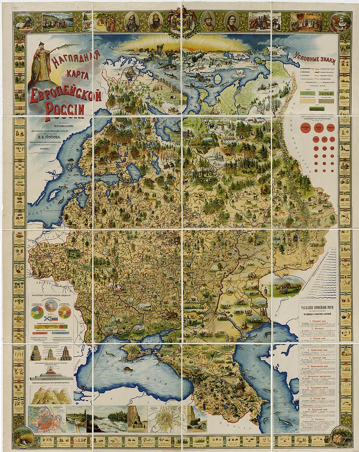 Map Of Europe Russia Middle East%0A Pictorial Map of European Russia  Compiled by M  Tomasik for education   Supplemented and