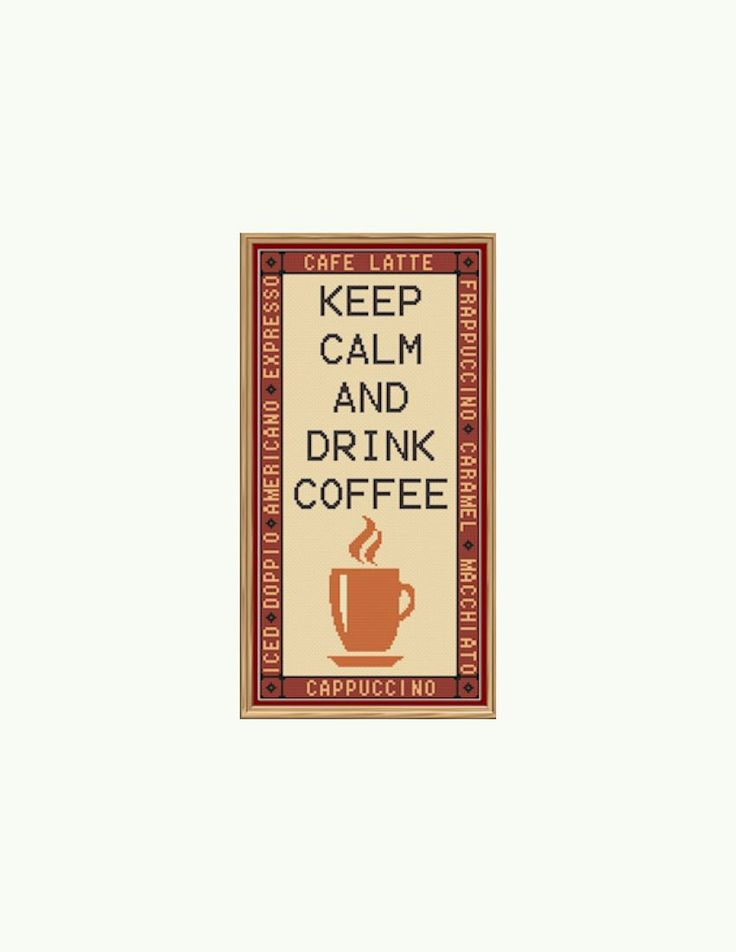 Keep Calm and Drink Coffee Cross Stitch Pattern by StitcherzStudio on Etsy