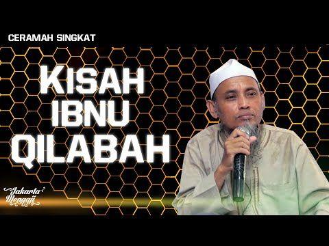 Ceramah Singkat : Dahsyatnya Kalimat Laa ilaha ilallah | Ustadz Ali Ahmad bin Umar - YouTube