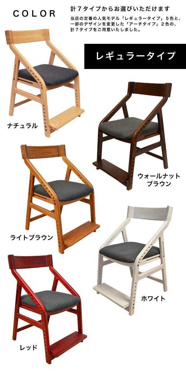 椅子 おすすめ 勉強