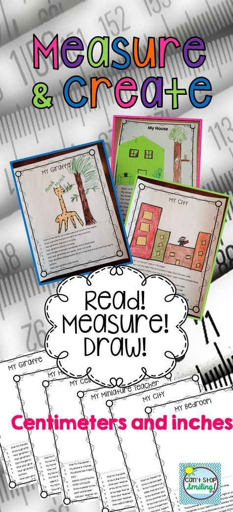 Measurement with Inches and Centimeters Make it fun as students read, and draw using specific written dimensions