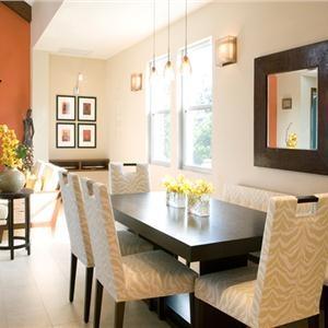 Contemporary (Modern, Retro) Dining Room Photos
