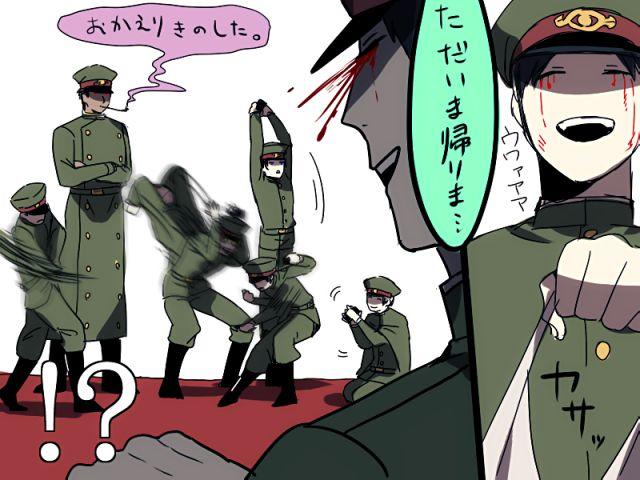 獄都事変Log4 [85]