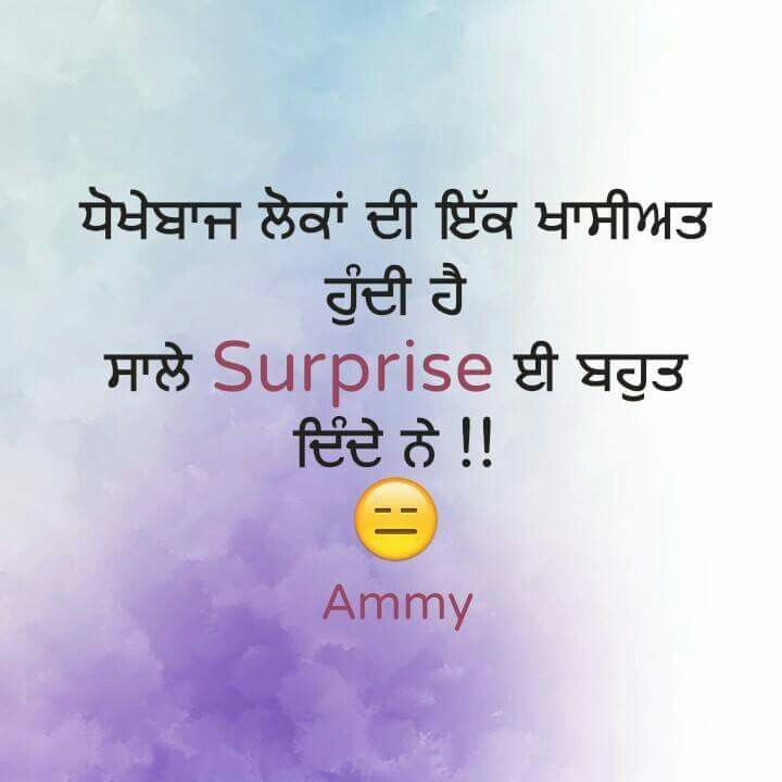 125 Best Images About Punjabi Writings/ Poetry On