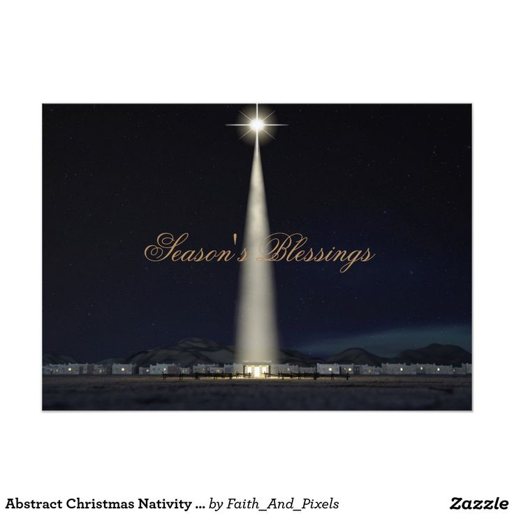 Abstract Christmas Nativity Stable And Star