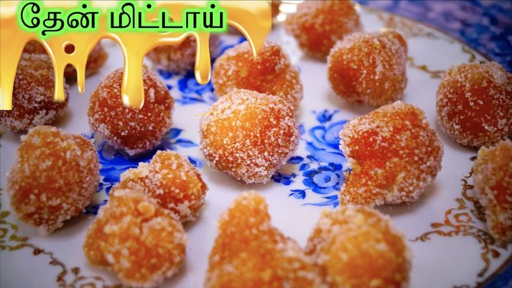 Thaen Mittai - in Tamil | Honey Candy | Sweet Treats
