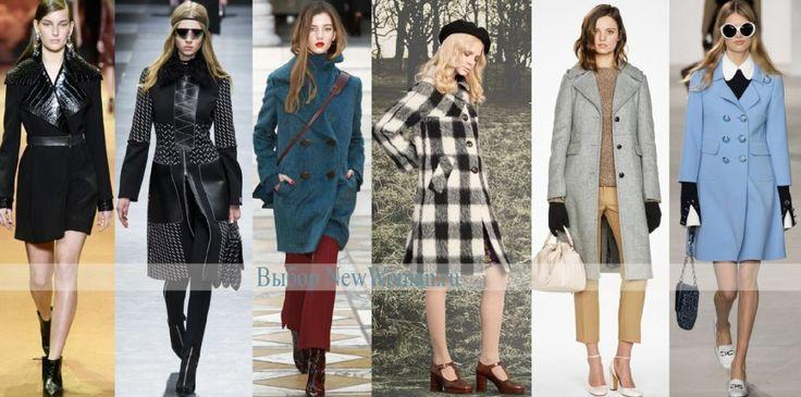 Модные пальто для девушек - тренды осени 2016