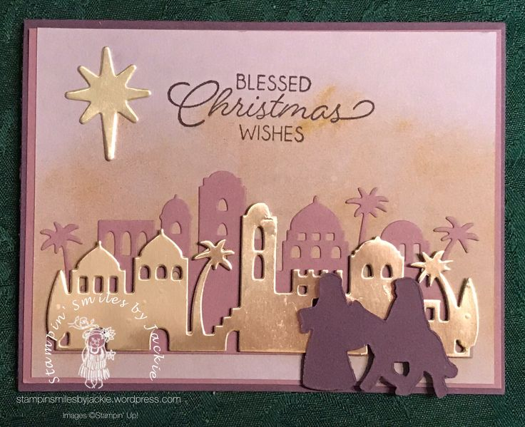 This is a beautiful bundle Night in Bethlehem! I used 3 purple card stock colours Wisteria Wonder, Perfect Plum and Elegant Eggplant, as well as champaign foil. There is So Saffron Ink sponged…