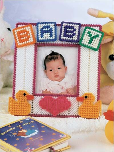 Plastic Canvas - Patterns for Children & Babies - Gift Patterns - Baby's First Frame
