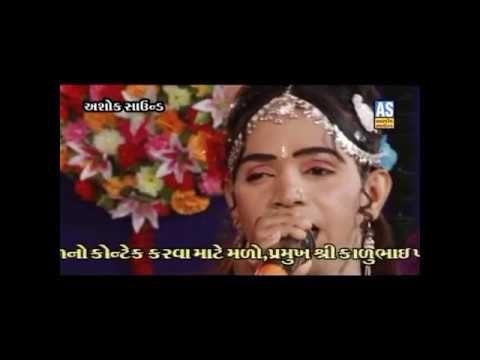 Gujarati Live Comedy 2017 || Dholara Ramamandal || Comedy Video || Ashok...