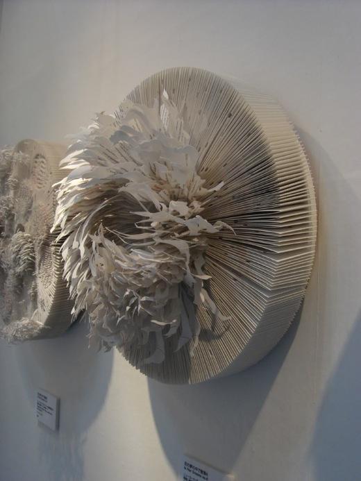 Paper Sculpture by Mia Liu