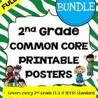 Common Core Posters - Math  ELA Bundle - Full Page Size (2nd Grade) - Save a ton of time by buying our FULL PAGE SIZE pre-made common core pos...