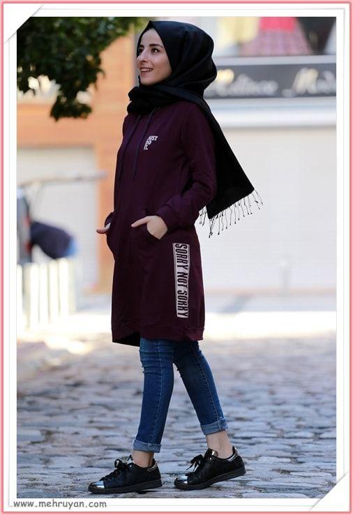 7d57f4bd6a958 Genç Tesettür Giyim 2018 Spor Tunik Modelleri #tunic #tunik #tesettür