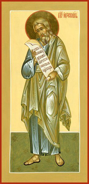 Holy Prophet Ezekiel Russian Orthodox icon