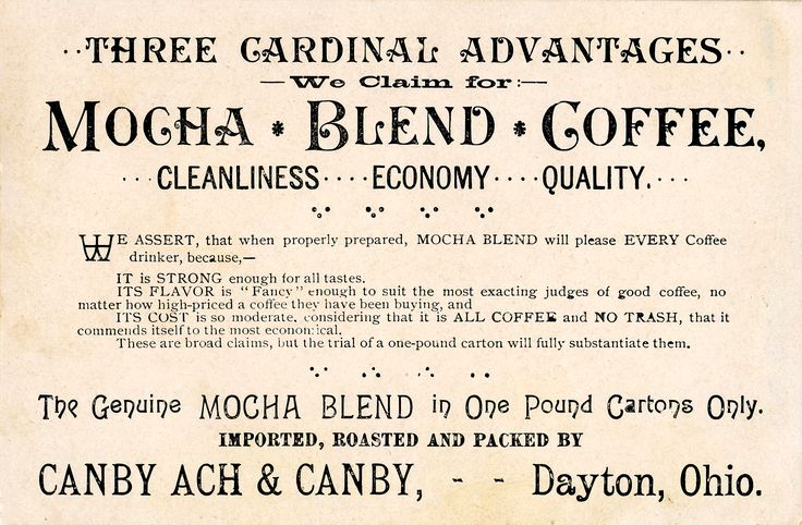 Old Black and White Coffee Advertisement Graphic!