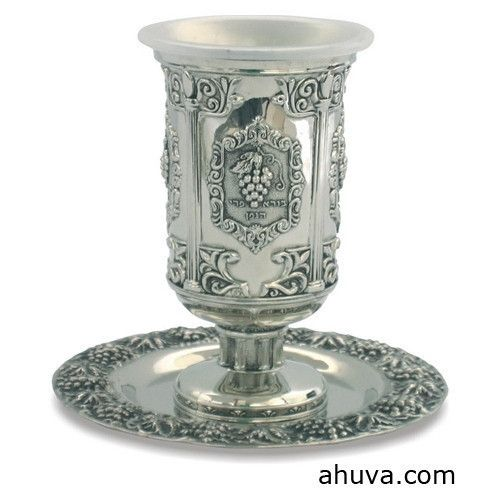"Nickel Kiddush Cup, ""Columns""Grapes 12 cm"