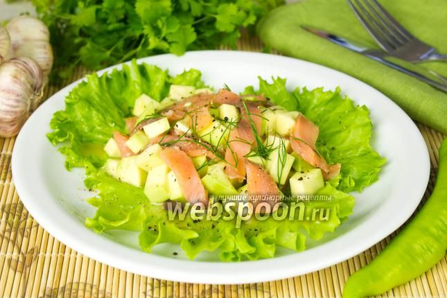 Фото Салат с авокадо и красной рыбой