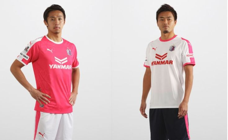 Cerezo Osaka 2018 PUMA Home, Away and ACL Kits