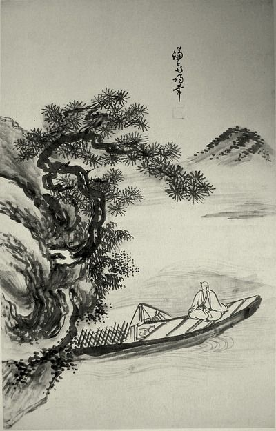 (Korea) Fishing boat by Gyeomjae Jeong Seon. ca 18th century CE. ink on paper…