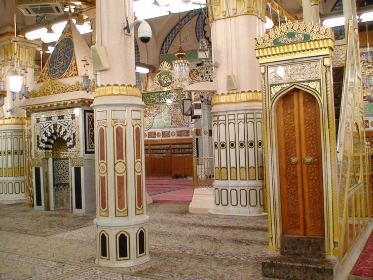 Rawda (Garden) and Muhammad's (Peace be upon him) Pulpit (Minbar)