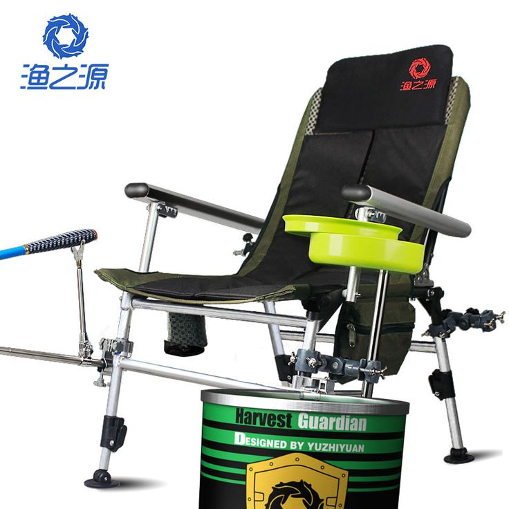 new  portable  folding fishing chair mul functional fishing tackle supplies free shipping worldwide