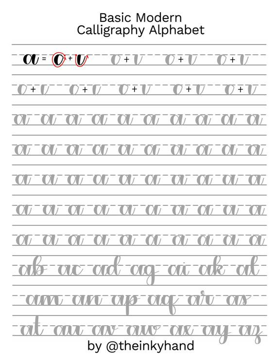 Hojas de práctica de la caligrafía moderna básica por @theinkyhand--alfabeto minúsculas / / DESCARGA DIGITAL