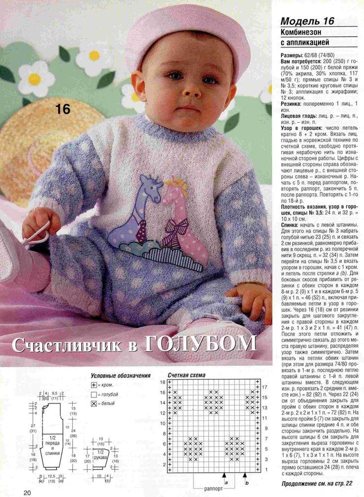malish_v_golubom_2.jpg (937×1280)