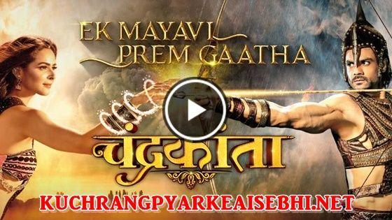 Chandrakanta 25th November 2017 (Colors Tv) Full Episode 44