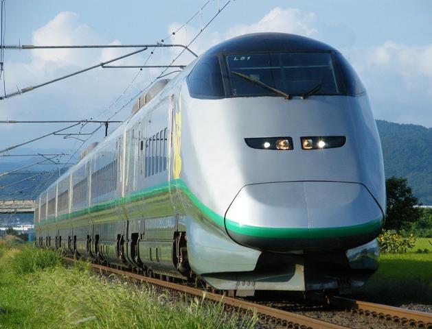 新幹線 E3系 1000番代 (つばさ)
