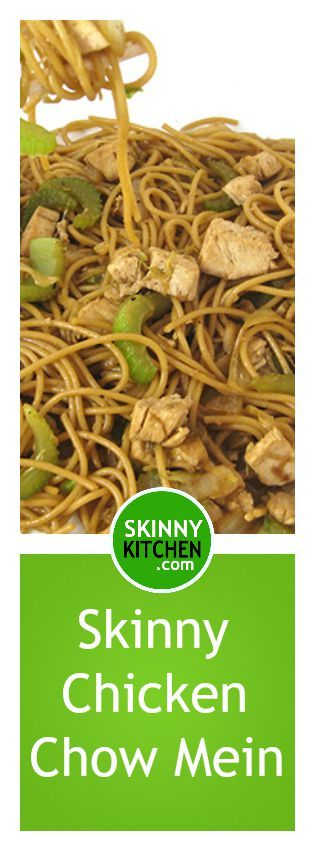 Skinny Chicken Chow Mein! It's much healthier  than most chow mein so you can enjoy it guilt-free!!! Each dinner serving has 327 calories, 5g fat & 8 SmartPoints. http://www.skinnykitchen.com/recipes/skinny-chicken-chow-mein/
