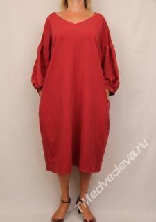 Купить стильные платья из Италии и брендовые сарафаны в интернет магазине TMedvedeva.ru