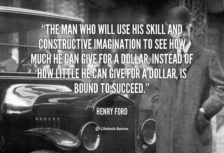 40 Best Images About Henry Ford And Wisdom On Pinterest