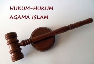 qalbu islam: Hukum-hukum agama islam (dasar pengetahuan islami)...