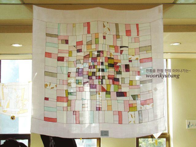 화사한 색감이 너무 멋스러운 모시조각보/모시가리개 : 네이버 블로그