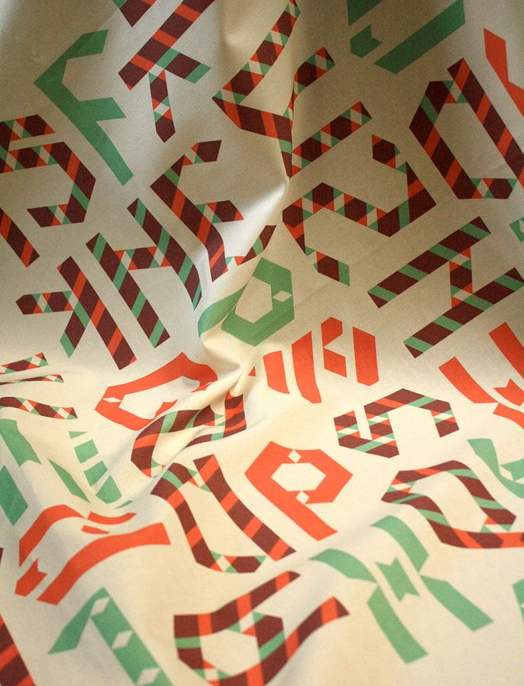 Overlap is an ornamental alphabet with 3 overlapping variation that generate complex patterns to be printed on fabric.