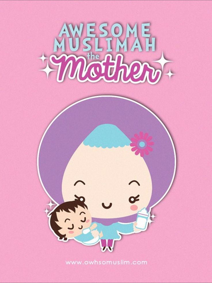 The hijabi mother