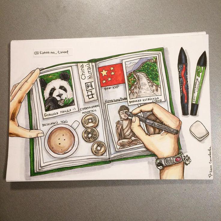 """История моего браузера за последние дни весьма интригующая - Китайский чай, китайские достопримечательности, панда, китайские монетки, китайский флаг и даже """"Китай на китайском"""". 😂Нет, я не собралась туда переезжать и даже не планирую там отдыхать, я просто участвую в travel скетч марафоне и первая тема -та-дам - Китай!#скетчмарафон_скетчмаркер с @nika_urubkova #скетч #markers #trevel #china #спиртовыемаркеры #art #illustration #panda #nomination #nominationitaly #браслет #bracelets #панда…"""