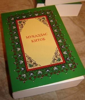 Uzbek New Testament / Mukkadas Kitap / Compact Small size