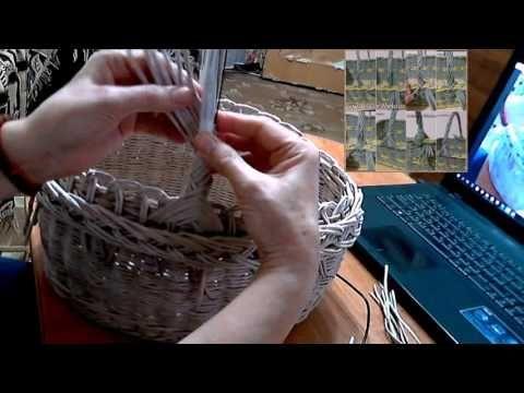 МК корзинки с витой ручкой часть 2 - YouTube