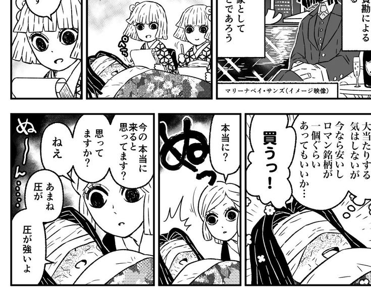 「Oyakata and His Children」おしゃれまとめの人気アイデア Pinterest The