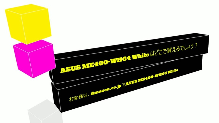 http://www.amazon.co.jp/gp/product/B00B23I88K/ref=as_li_ss_tl?ie=UTF8=247=7399=B00B23I88K=as2=orderme-22   【手頃】ASUS ME400-WH64 ホワイト ( 10.1 inch / Atom 2760 / メインメモリ2GB / Win8 ) ME400-WH64, via YouTube. Hurry, ORDER NOW!!! To Get Special Offer and Discount 50% OFF Today Only. DON'T MISS IT!   http://www.amazon.co.jp/gp/product/B00B23I88K/ref=as_li_ss_tl?ie=UTF8=247=7399=B00B23I88K=as2=orderme-22