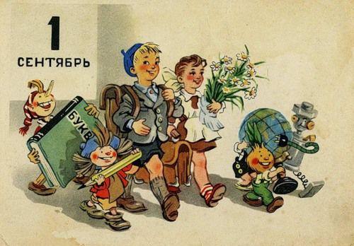 Художник И.Знаменский (Мин.связи СССР, МПФ Гознака, 1961 год)