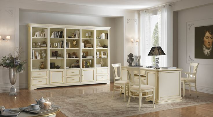 Living Room Design  Colectia Marco Polo
