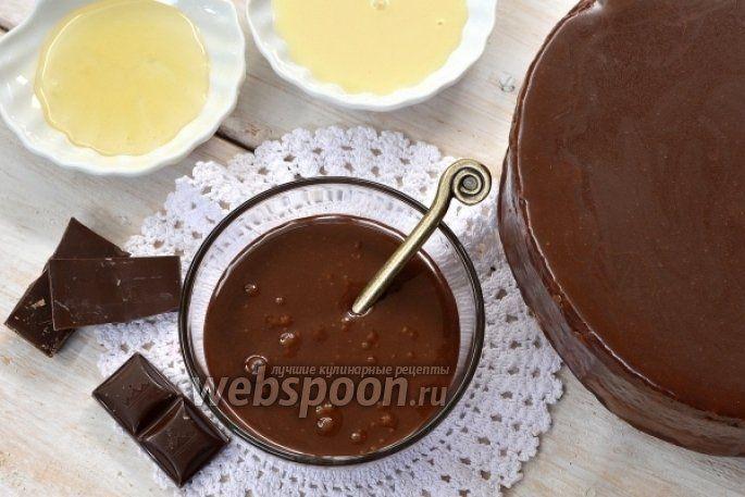 Зеркальная шоколадная глазурь  Предлагаю приготовить зеркальную шоколадную глазурь от Пьера Эрме. Такая глазурь готовится на основе шоколада, мёда, желатина и сгущённого молока. Для приготовления этой глазури выбирайте высококачественные продукты. Особенно проследите за качеством шоколада и сгущённого молока . Для приготовления такой глазури я использовал быстрорастворимый желатин, но можно взять и обычный. Желатина надо взять полную столовую ложку с верхом . У меня в рецепте использован…