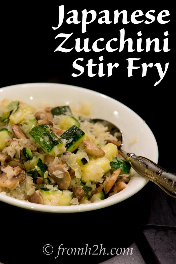 Japanese Zucchini Stir Fry | This is like the onion, zucchini and mushroom stir fry that you get at Japanese Steakhouses...tastes great!