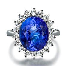Beatiful ring