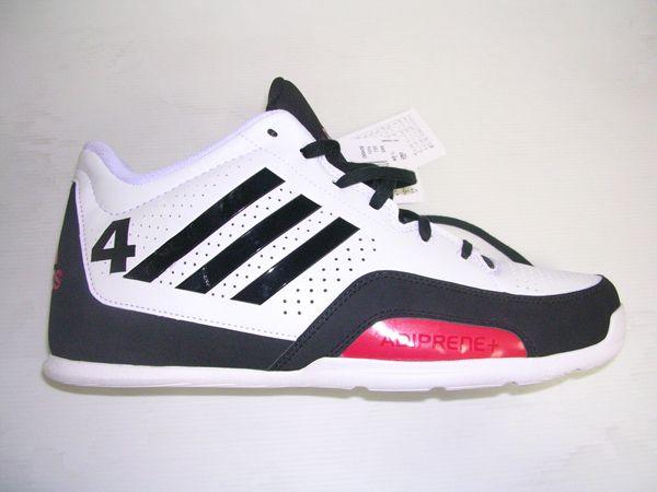 Scarpe Adidas Basket Personalizzate